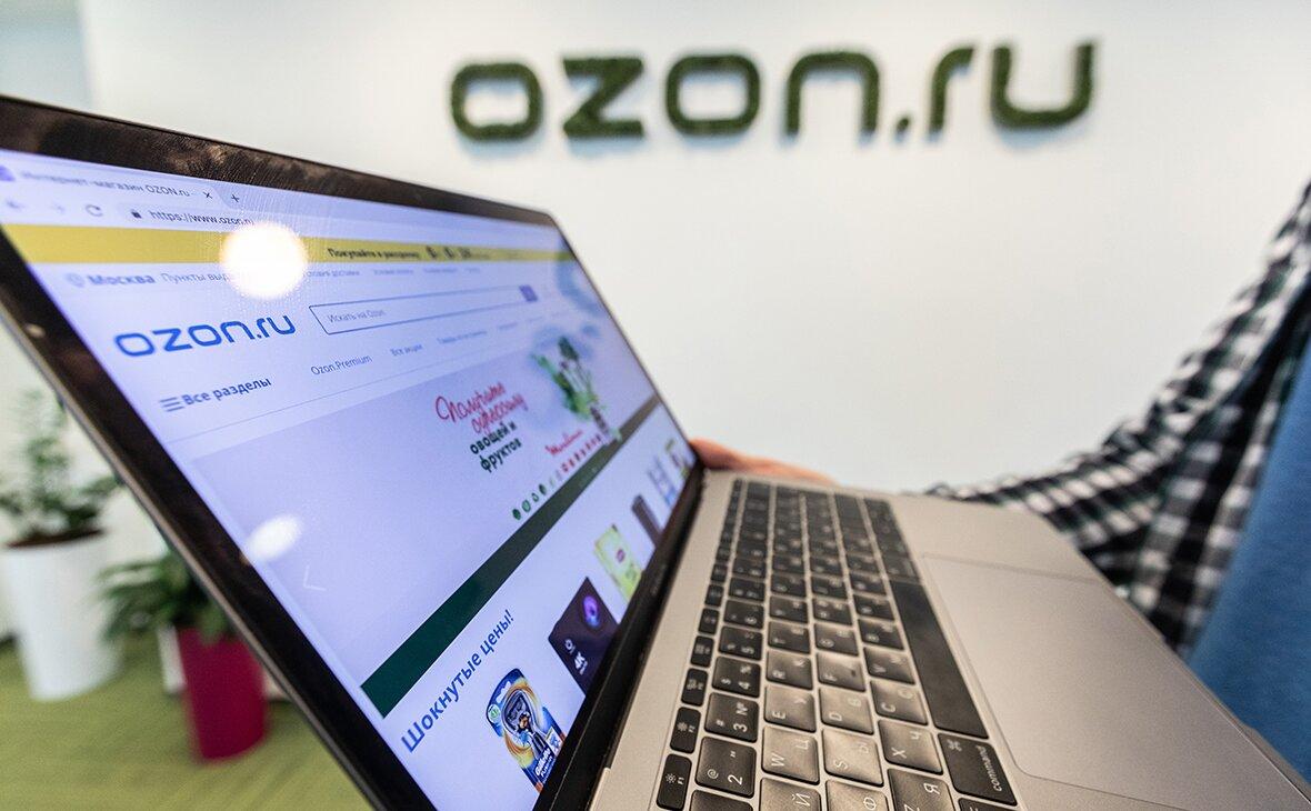 Сколько на самом деле пользователей пострадало от утечки логинов и паролей Ozon