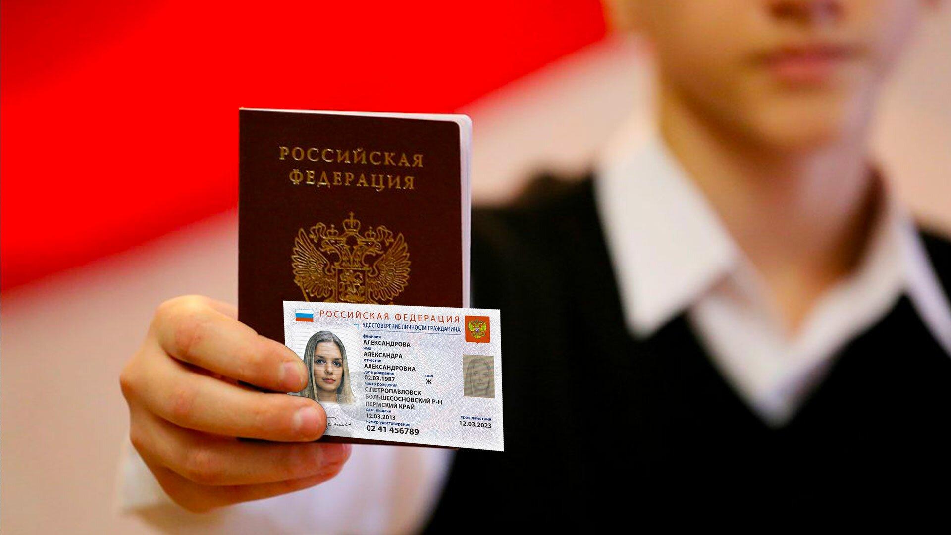 Получение россиянами электронных паспортов решено ускорить